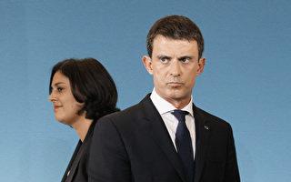 法国新劳动法:简化解雇程序促就业