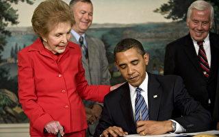 里根遺孀去世 奧巴馬讚其重塑第一夫人角色