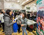 一年一度的大纪元夏令营展在多伦多以北的TMS School体育馆内在举行。(James Zhou)