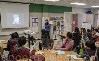 旧金山学区加强与华裔家长的沟通