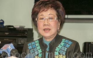 吕秀莲:一中内海化 中共意在武统台湾