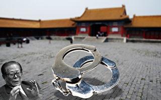中共「十八大」以來,已有16名中央委員、16名中央候補委員落馬,犯罪率達8.51%,是中國民眾犯罪率的21倍。(大紀元合成圖片)