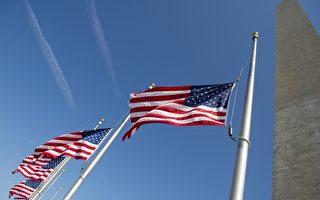 悼南希‧里根辭世 奧巴馬下令降半旗