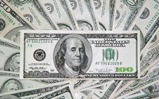 台湾伪钞集团持假钞骗走银行200万美元
