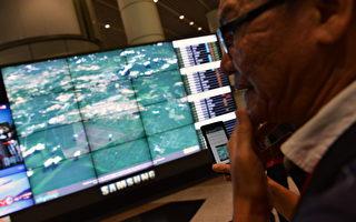 马航MH370消失2周年 澳洲仍抱寻获希望