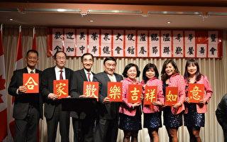 全加中华总会馆举办餐舞会迎接吴荣泉大使
