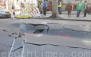 紐約修補地坑工程要價1萬元 悔未買保險