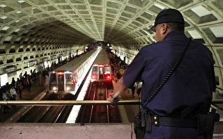 美首都公交系统新计划 首重安全