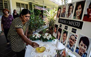 馬航MH370無蹤跡 航空史上最昂貴搜索暫停