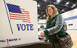 大選衝刺 川普密西根州民調逼近希拉里