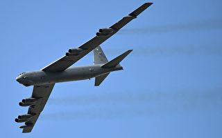 美B-52轰炸机引擎掉落 仍奇迹般安全降落