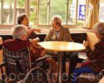 """甘霖基金会推出台中第一家小规模多机能的""""多元照顾机构"""",让老人享受更多元服务,家庭也获得喘息。(黄玉燕/大纪元)"""