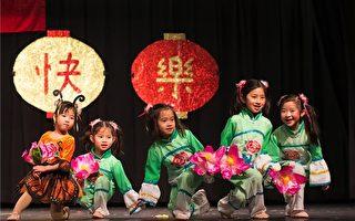 李文斯顿中文学校举办新春联欢会
