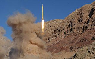 伊朗再射彈道導彈 美警告或採取單邊行動