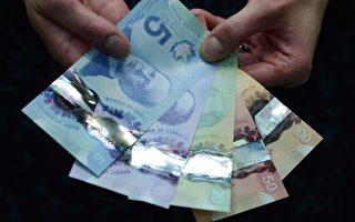 疫期經濟下滑 加拿大人現金儲蓄卻創紀錄
