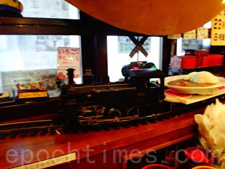 嘟嘟嘟!上菜了!「尼加拉」餐廳的模型火車正在搬運咖喱飯給客人。(和和/大紀元)