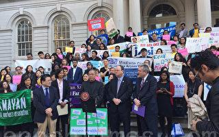 纽约亚裔美国人组织呼吁增加预算