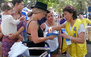 西澳多元文化節 民眾簽名譴責中共活摘器官
