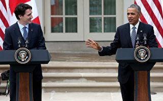 組圖:奧巴馬迎加拿大總理 笑談雙邊關係