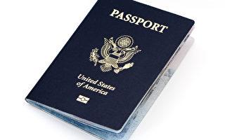 法官判决:在美出生的ISIS新娘非美国公民
