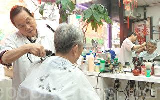 二月二要剃头 纽约华人知道这个风俗吗?