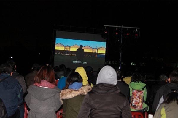 宜蘭的綠色影展在羅東文化工場開演。(郭千華/大紀元)