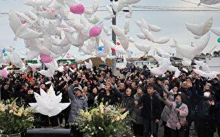 3•11日本大地震5週年 創傷猶在希望萌芽