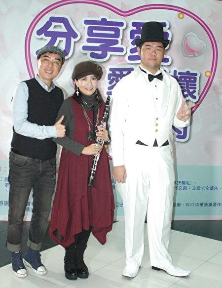 蘇禾(左起)、何方、朱梵光參加「分享愛」憂鬱快閃。(華南扶輪社提供)