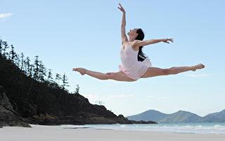 练习冥想和古典舞 让我们更有智慧?
