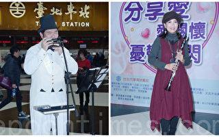 何方(右)、朱梵光于2016年3月12日在台北参与《分享爱》忧郁快闪公益表演活动。(黄宗茂/大纪元合成)