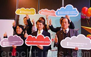 中區勞動署十大亮點   NPO可望轉型社會企業