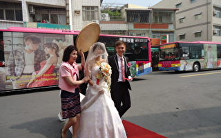 新奇!新郎开公车迎娶美娇娘