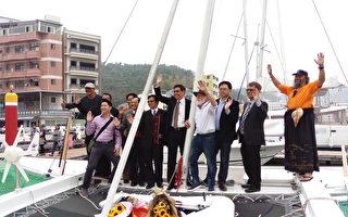 南岛文化寻根之旅 独木舟高雄启航