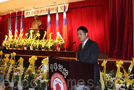 中华公所主席萧贵源表示,中华公所坚定支持孙中山先生所创立的中华民国。 (蔡溶/大纪元)