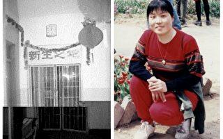 左為老北京女子監獄的監區鐵門,寫著「新生之地」,法輪功學員董翠(右)就在這裡被活活折磨致死。(明慧網/大紀元合成)