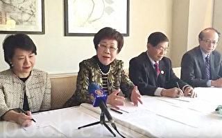 臺灣前副總統呂秀蓮(左2)率團訪問華府及美國智庫後,12日在紐約召開記者會介紹訪美成果。(林丹/大紀元)