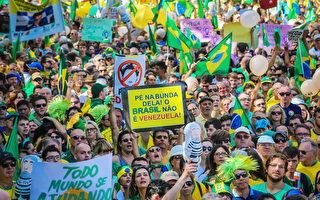 巴西340萬人遊行抗議 要求涉貪總統下臺