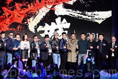 《危城》14日於香港國際影視展舉辦記者會,眾星出席。(宋祥龍/大紀元)