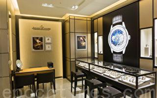 銀座高檔腕錶店 用最新科技展現傳統價值