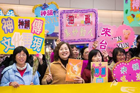 2016年3月14日晚間10點半左右,來自美國紐約的神韻世界藝術團抵達台灣,百餘名神韻粉絲夾道歡迎。(陳柏州/大紀元)