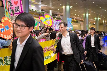 2016年3月14日晚間10點半左右,來自美國紐約的神韻世界藝術團抵達台灣,神韻藝術家剛踏進機場入境大廳,立即受到百餘名粉絲的夾道歡迎。(陳柏州/大紀元)