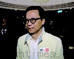 香港电视主席王维基称,将用心筹备下一轮发展,会继续制作剧集。他认为,香港如不想丧失文化,一定要做剧集。(宋祥龙/大纪元)
