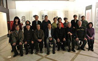 六濤書畫研究會  30年功力基隆起航