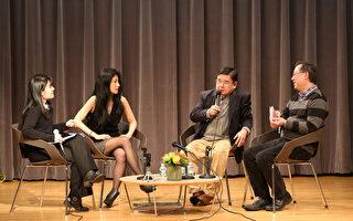 纽约知名华人分享移民经历