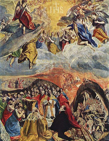 西班牙畫家埃爾・格列柯(El Greco)1579年所作〈崇拜耶穌之名(腓力二世之夢)〉[Adoration of the Name of Jesus (The Dream of Philip II)]。(公共領域)