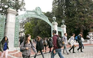 加州推亞裔細分法案 華裔憂平權法風波再起