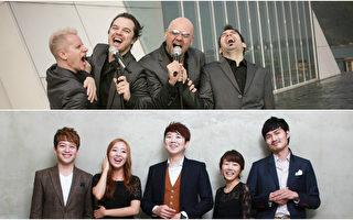 美韩人气团体五月一日台北联合献唱