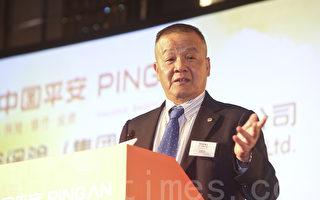 中国平安:两种模式发展互联网金融