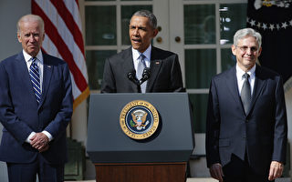 【快訊】奧巴馬正式提名大法官人選