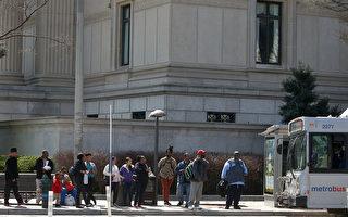 美國華盛頓地鐵緊急檢查全線停運